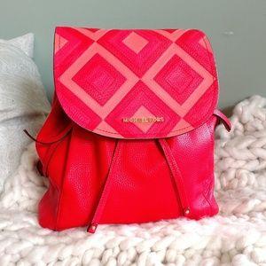 Michael Kors Medium Leather Backpack